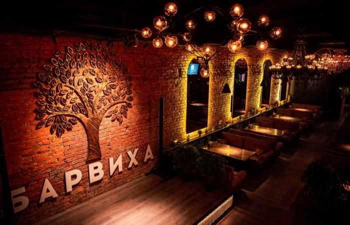 bar_barviha_lounge_photo_1